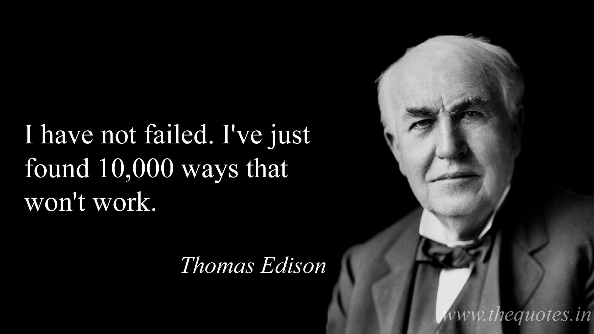 thomas edison and hard work The role of thomas edison in the history of the united states of america  in  1868 edison moved east and began to work for the western union company in.